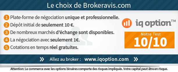 iqoption_broker